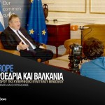 Greek Presidency of EU and Balkans